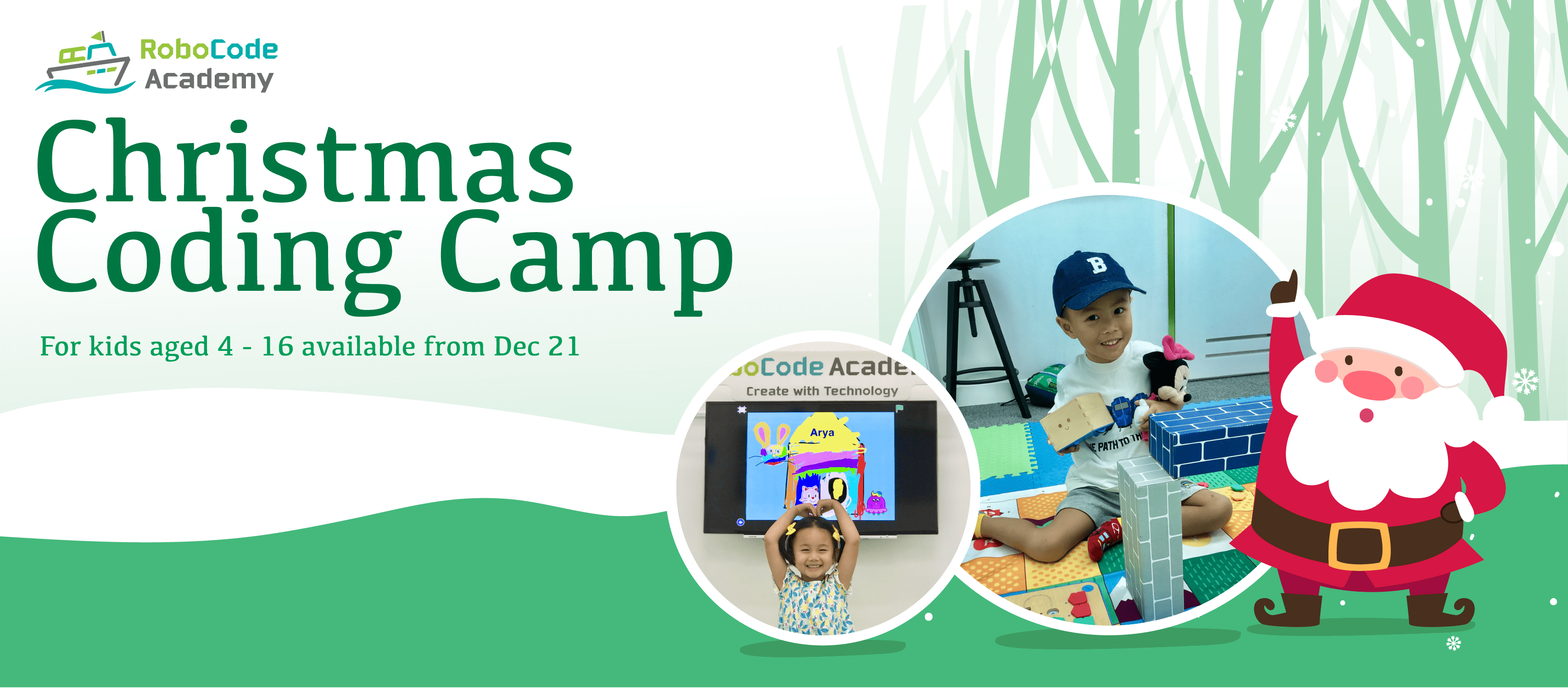 xmas holiday camp banner