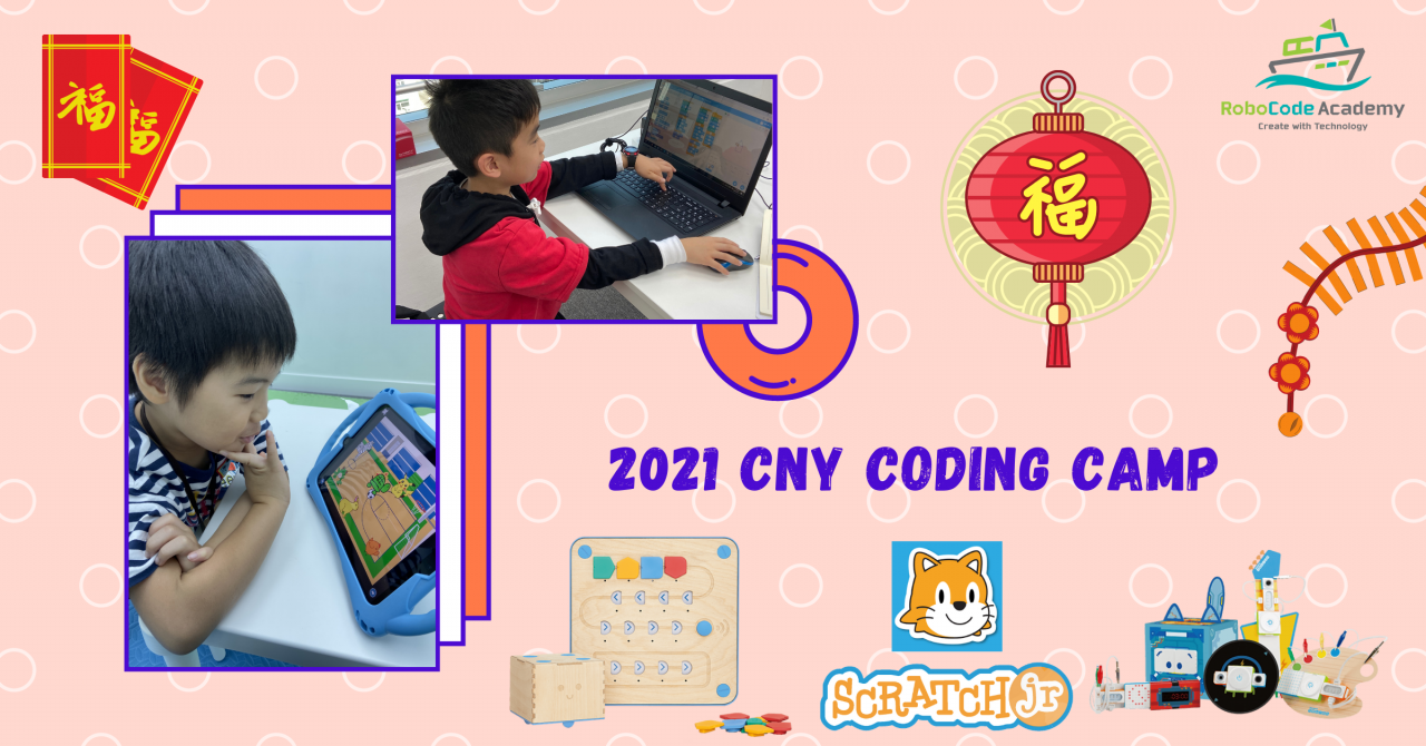 2021 CNY Coding Camp